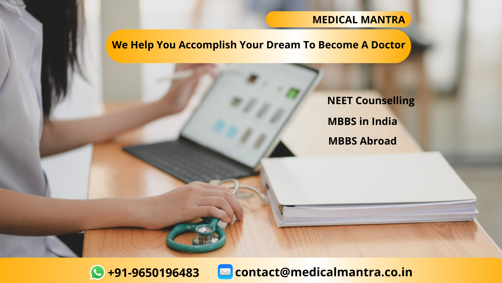 MBBS in India & Abroad