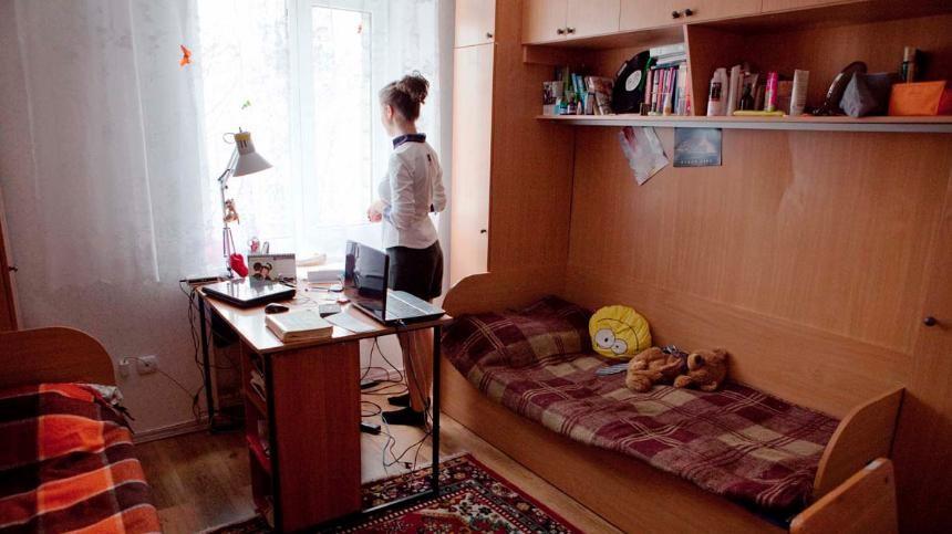 Crimea State Medical University Hostel