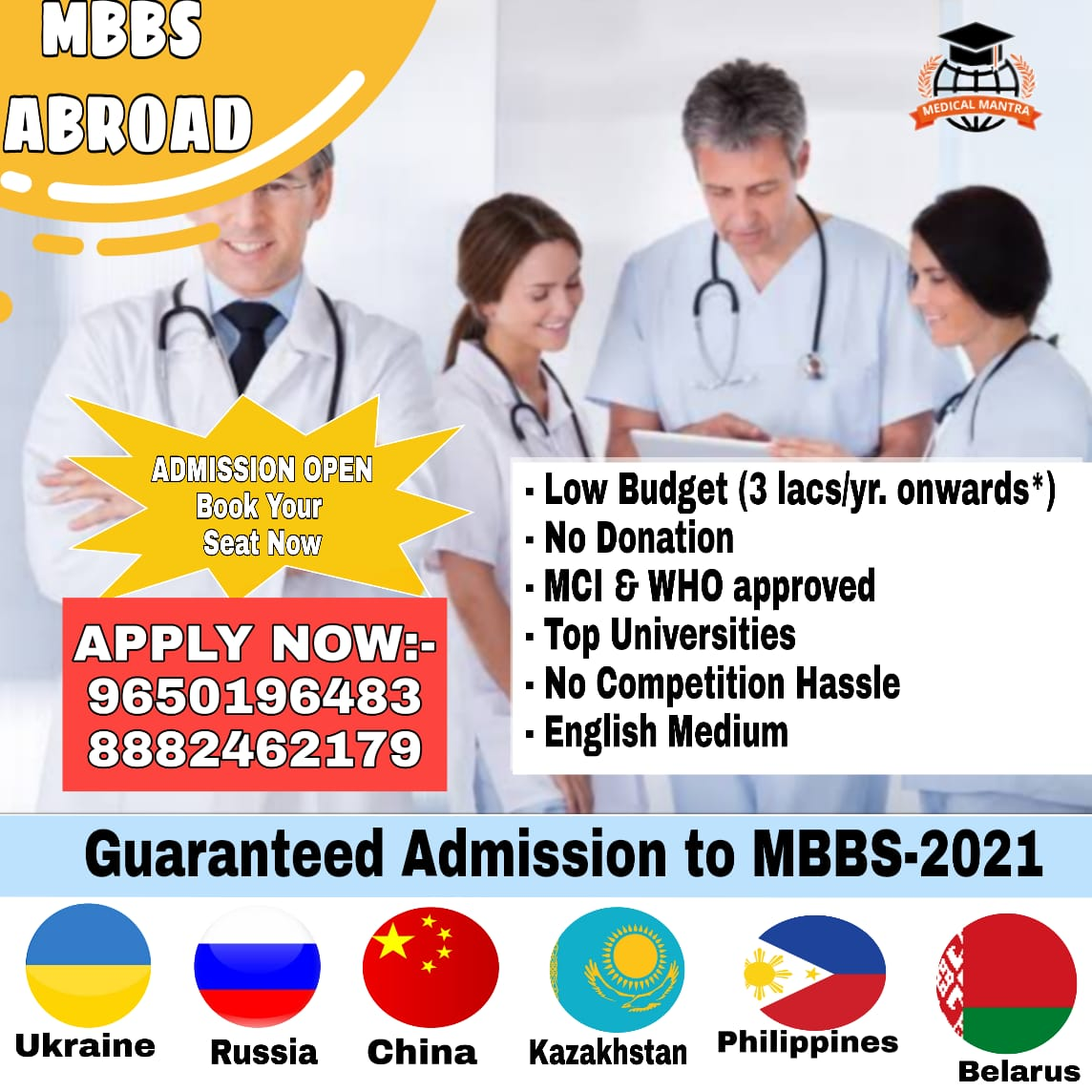 Low Budget MBBS Abroad_Medical Mantra
