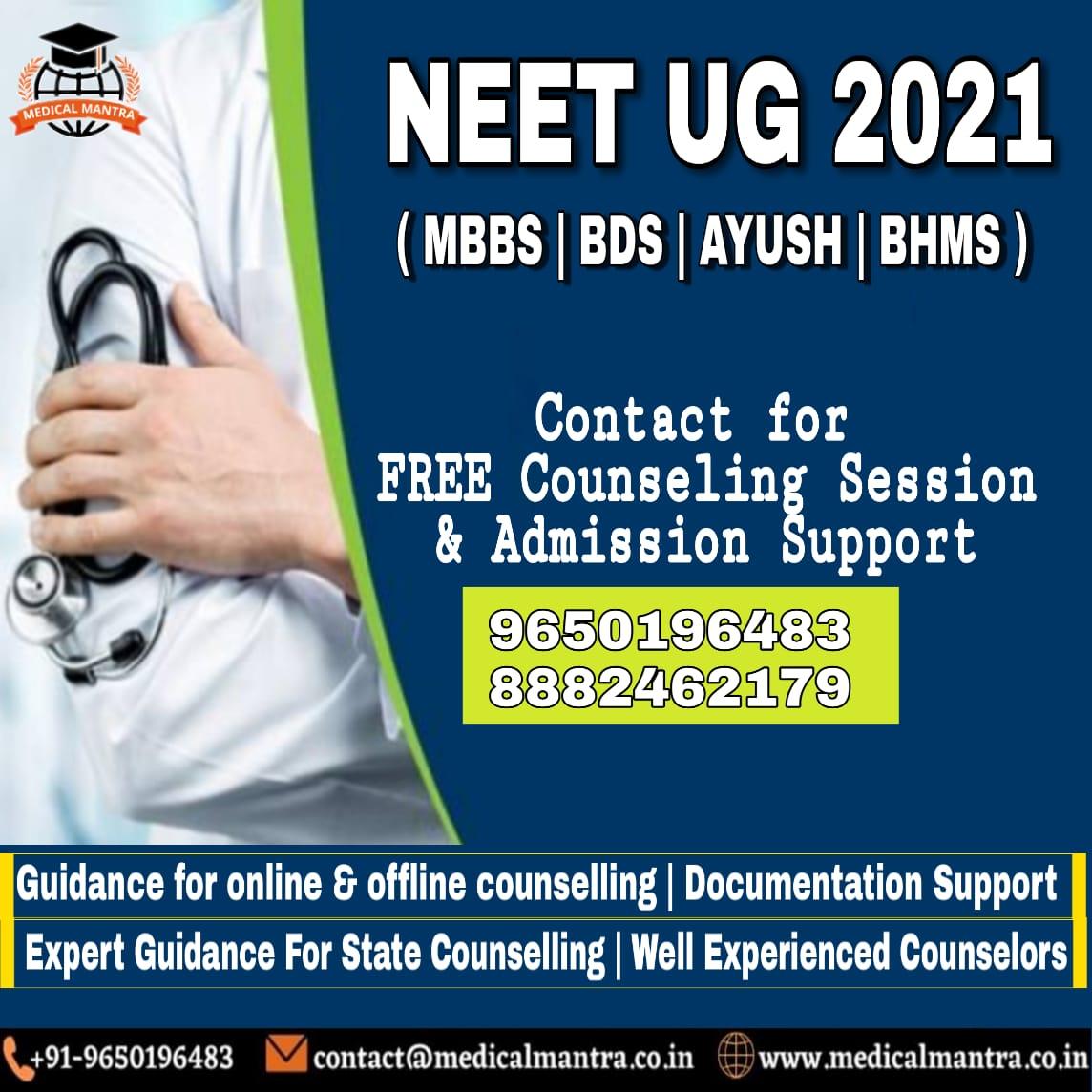 NEET UG 2021_ Medical Mantra