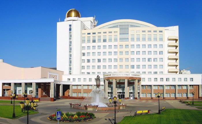 Belgorod State National Research University